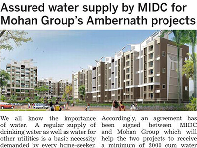 Mid Day : Assured water supply by MIDC