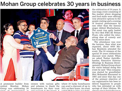 Mid Day : Mohan Group Celebrates 30 Years In Business
