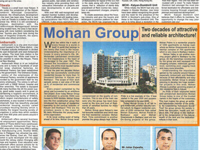 HT Interview of Mr Jeetu Mohandas