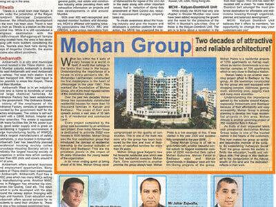 HT Interview of Mr Jeetu Mohandas
