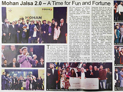 Hindustan Times :  Mohan Jalsa 2.0 Fun and Fortune