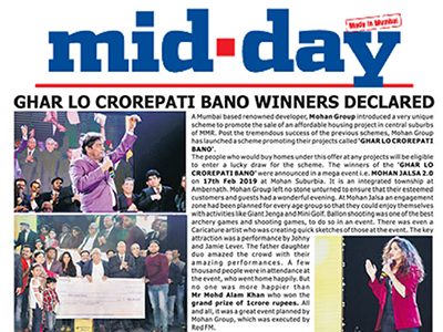 Mid Day : Ghar Lo Crorepati Bano Winners Declared